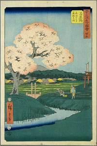 45_ishiyakushi