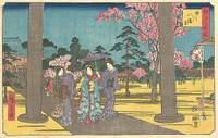Hachimanshrinefukagawa