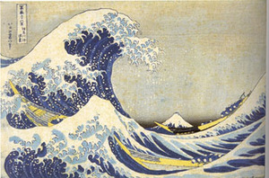 The_great_wave_sivulle