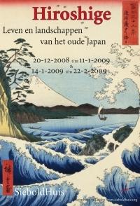Hiroshige2012klein200_2
