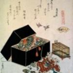 08iitu_kaiawase03thumb