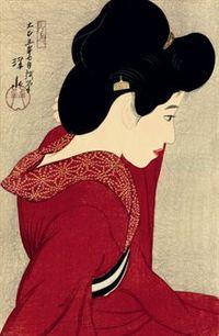 Ito_shinsui_taikyo_19167_d5347146h