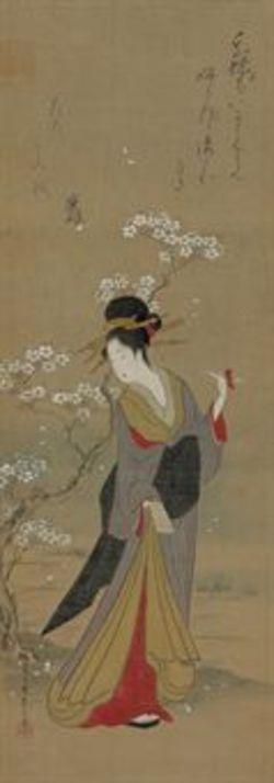 Chobunsai_eishi_beauty_beneath_ch_2